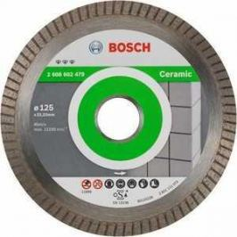 Диск алмазный Bosch 125х22.2 мм Best for Ceramic Extra-Clean Turbo (2.608.602.479)