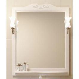 Зеркало в деревянной раме Opadiris Тибет 70 слоновая кость, для светильников 00000001041 (Z0000006628)