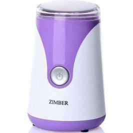 Кофемолка ZIMBER ZM 11213