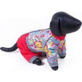 Комбинезон Зоофортуна теплый 30см для собак девочек (11288830)