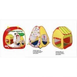 Палатка игровая Наша Игрушка сумка