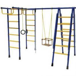Детский спортивный комплекс Лидер Д1-01 синий/желтый