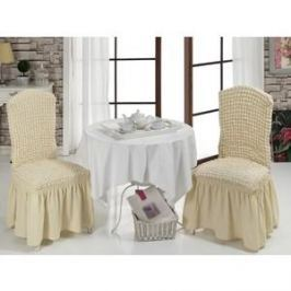 Чехлы на стулья 2 штуки Bulsan (1906/CHAR003)