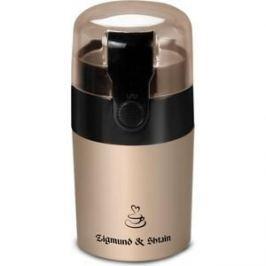 Кофемолка Zigmund-Shtain ZCG-08