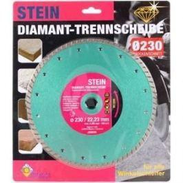 Алмазный диск Fubag Medial по камню 230/22.23мм (VN60240)