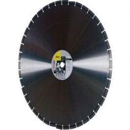 Алмазный диск Fubag AL-I 600/25.4мм (58528-4)