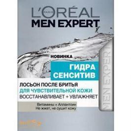 L'OREAL Men Expert Лосьон после бритья Гидра сенситив для чувствительной кожи 100 мл