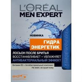 L'OREAL Men Expert Лосьон после бритья Гидра энергетик антибактериальный эффект 100мл