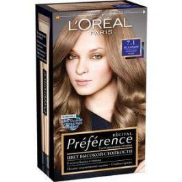 L'OREAL Preference Краска для волос тон 7.1 Исландия