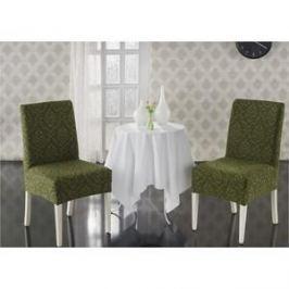Чехлы на стулья 2 штуки Karna Milano (2911/CHAR004)