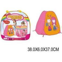 Палатка игровая Наша Игрушка Мои подружки, сумка