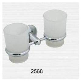 Стакан двойной RainBowL Otel (2568)