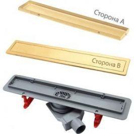 Душевой лоток Pestan Gold Line 550 мм (13100052)