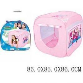 Палатка игровая Наша Игрушка Модные девчонки 85*85*86 см, сумка