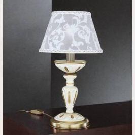 Настольная лампа Reccagni Angelo P 7036 P