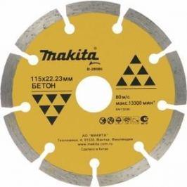 Диск алмазный Makita 115х22.2мм Economy (B-28086)