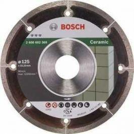 Диск алмазный Bosch 125х22.2 мм Best for Ceramic Extraclean (2.608.602.369)