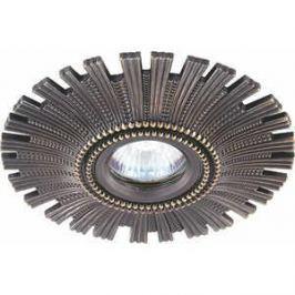 Точечный светильник Novotech 369972