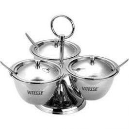 Набор для соусов и варенья на подставке Vitesse VS-1262