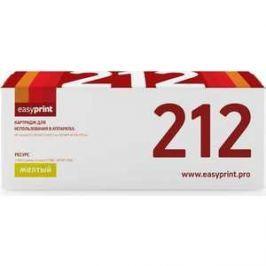 Картридж Easyprint CF212A (LH-212)