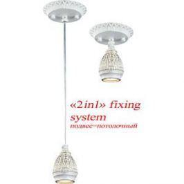 Подвесной светильник Favourite 1585-1P