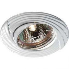 Точечный светильник Novotech 369614