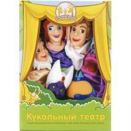Жирафики Кукольный театр Русалочка (Сказки Моря), 6 кукол 68343