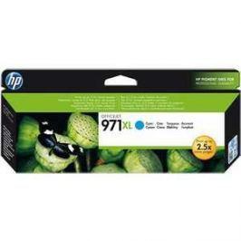 Картридж HP CN626AE