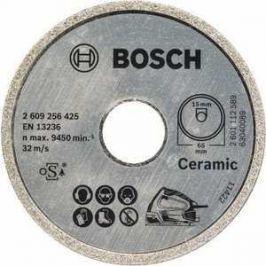 Диск алмазный Bosch 65х15мм Standard for Ceramic (2.609.256.425)
