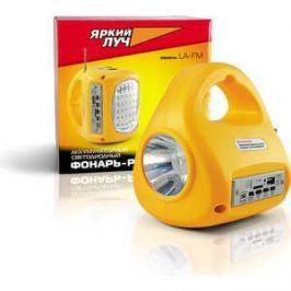 Фонарь аккумуляторный Яркий луч LA-FM 2 режима (2W/30LED) FM - радио MP3 USB зарядка 220B