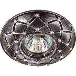 Точечный светильник Novotech 370127