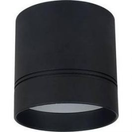Потолочный светильник Donolux DL18483/WW-Black R