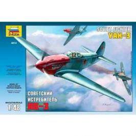 Звезда Модель Советский истребитель Як-3 4814