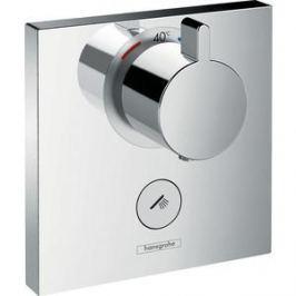 Термостат для душа Hansgrohe Showerselect встроенный с запорным вентилем highflow (15761000)