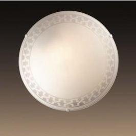 Настенный светильник Sonex 1203/M