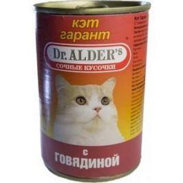 Консервы Dr.ALDER's Кэт гарант сочные кусочки с говядиной для кошек 415г (1920)