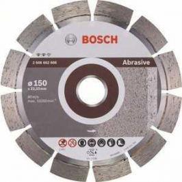 Диск алмазный Bosch 150х22.2 мм Expert for Abrasive (2.608.602.608)