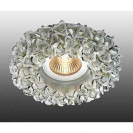 Точечный светильник Novotech 369950