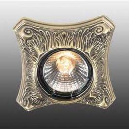 Точечный светильник Novotech 369849