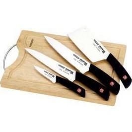 Набор ножей Vitesse из 5-ти предметов VS-1754