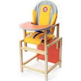 Стульчик для кормления ВИЛТ Солнышко желтый СТД0604