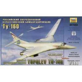 Звезда Модель Самолет Ту-160 7002