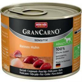 Консервы Animonda Vom Feinsten Gran Carno Sensitiv c курицей для собак с чувствительным пищеварением 200г (82402)
