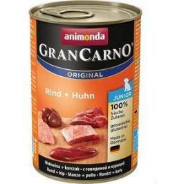 Консервы Animonda Vom Feinsten Gran Carno Original Junior с говядиной и курицей для щенков и юниоров 400г (82729)