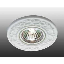 Точечный светильник Novotech 369868