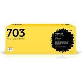 Картридж T2 №703 (TC-C703)