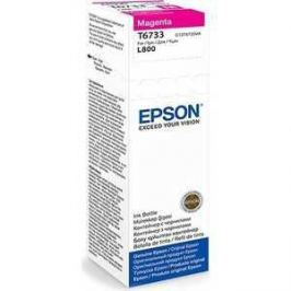 Чернила Epson Stylus Photo L800 пурпурный (C13T67334A)