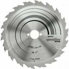 Диск пильный Bosch 160х20мм 18зубьев Speedline Wood (2.608.640.787)