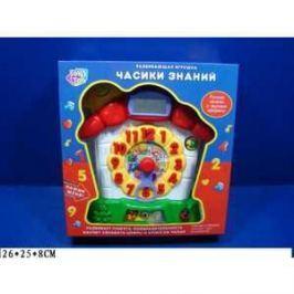 Часики Joy Toy Знаний 7007