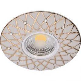 Встраиваемый светодиодный светильник MW-LIGHT 637015201
